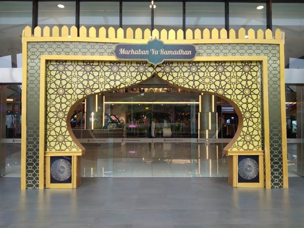 Keunggulan Dekorasi Ramadhan Hotel Menggunakan Styrofoam
